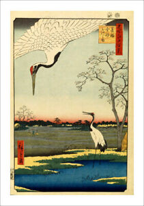 Hiroshige - Minowa Kanasugi and Mikawashima fine art giclee print various sizes