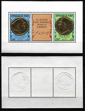 TCHAD - NEUF - Bloc Feuillet - 7**- LUXE/MNH