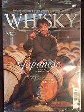 Whisky Japanese Balblair Distillery Scotland Magazine Mar 2016 FREE SHIPPING