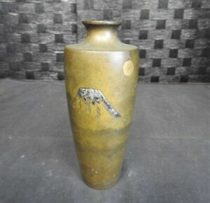Japan antique Bronze Mt.Fuji Moon gold silver inlay Vase vintage