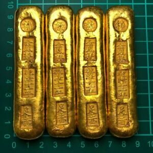 Gold Rod the inscription of 'KIN HOU SHOU' Antique Chinese coin