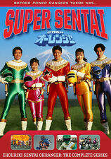 Power Rangers: Chouriki Sentai Ohranger (2016, DVD NEUF)8 DISC SET