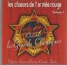 CD LES CŒURS DE L'ARMÉE ROUGE CHANTENT LES GRANDS CLASSIQUES Vol 1   3096