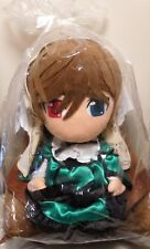 Rozen Maiden Traeumend Suiseiseki Plush Doll figure official anime big PEACH-PIT