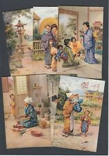 More details for set of six a b shaw a child's life series 8 japanese japan lifestyle culture