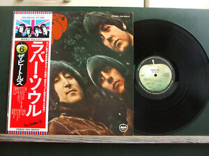 THE BEATLES  RUBBER SOUL   MADE IN JAPAN + INSERT & OBI (état de collection)