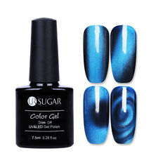 7.5ml UR SUGAR UV Gel Nail Polish Magnetic Gel Soak Off Luxurious Jade DIY Blue