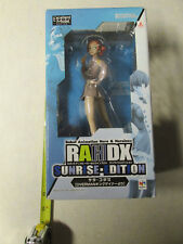 Excellent Model Rahdx Sunrise Edition 01 Overman King Gainer Sara Kodama MIP