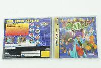 RABBIT SS Electoronic Arts Sega Saturn From Japan
