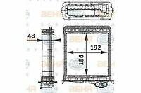 Volvo Heater Core 850 S70 V70 C70 1994 - 2000  9144221