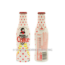 Coca-Cola UK 2013 - Marc Jacob's aluminium 'naughties' bottle - full and perfect