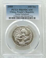 2005 China Panda 100 Yuan Palladium Proof 1/2oz Coin PCGS PR69 DCAM