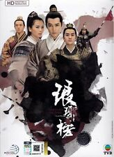 CHINESE TV DRAMA DVD Nirvana In Fire 琅琊榜 HD Shooting Version English Sub