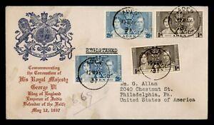 DR WHO 1937 ADEN KGVI CORONATION CACHET COMBO  f79708