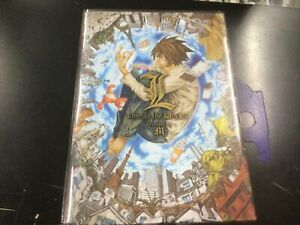 Death Note L, Change the World: A Novel, Very Good Condition Book, m, ISBN 97814