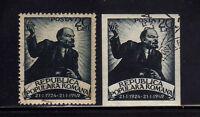 RUMANIA/ROMANIA 1949 USED SC.701+ imperf. Lenin