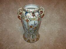 Beautiful Antique Nippon Floral w/gold coralene Large Flower Vase  *Worldwide*