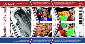 NETHERLANDS 2021 Queen/Reina/Koningin MAXIMA  50 Year Sheet MNH