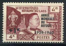 Laos 1960 Mi. 103 Nuovo ** 100% Rifugiati Rifugiato rifugiato