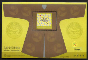 Macau, China 1998 Civil & Military Officer Make Up Embroidery S/S Macao 文武官補服繡
