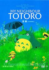 My Neighbor Totoro (1988) - Hayao Miyazaki, Hitoshi Takagi - DVD NEW