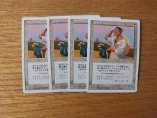 MTG Portal Three Kingdoms - Japanese Shu Farmer x4