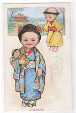 Swift's Premium Butterine Japanese Girl Doll postcard