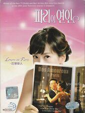 Lovers in Paris DVD Korean Drama (Digipak) English Sub _ Region 0 ~ Kim Jung-eun