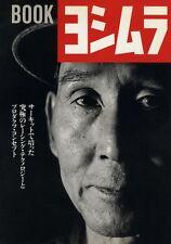 [BOOK] YOSHIMURA POP F1 F3 GS1000 GSX-R750 GSX-R400 Tornado Suzuka Hideo Japan