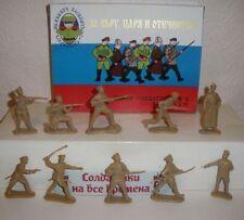 Soldats infanterie russe
