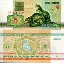 BELARUS 3 Rublei Banknote World Money UNC Currency Europe Bill p3 Beavers Note