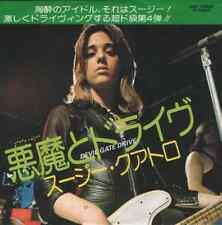 "Suzi Quatro-Devil gate drive.7"" japanese"
