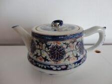 Antique Chinese Doucai porcelain teapot