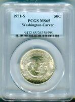 1951-S Washington-Carver Half Dollar PCGS MS65 Mint State 65