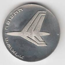ISRAEL 1972 24th INDEPENDENCE DAY AVIATION COIN 10IL BU 26g 37mm SILVER