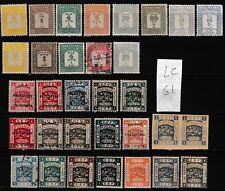 Palestine MNH set Overprint 2 Used Accumulation