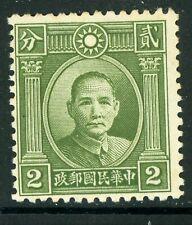 China 1937 Republic 2¢ SYS Wide Type C Scott 297v MNH O856