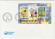 Faroe Islands 1996 Nordatlantex, Childrens Art, Mini Sheet, First Day Cover