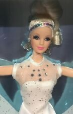 1996 Beautiful Starlight Dance Barbie doll NRFB Classique Collection