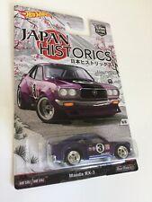 🔴 Hot Wheels Japan Historics Mazda RX-3 Purple Car Culture Real Riders VHTF 🔥