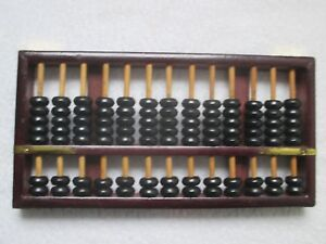 WOODEN CHINESE ABACUS RARE 91 BEADS 13 ROWS BRASS DETAIL PEONY TRADEMARK CHINA