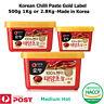 Korean Chili Paste Essential Korean Food Sauce 500g or 1Kg or 2.8Kg Medium Hot