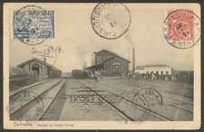 Brazil Postcard Cachoeira Viacao Ferrea Station Train 1927