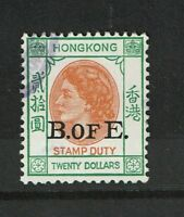 Hong Kong Bill of Exchange 1954 QEII $3 Issue Used (BF# 184) - S4555