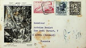 SPAIN 1948 3v ON 400th ANNIV OF CERVANTES FDC TO FRANCE