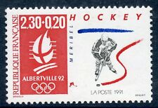 STAMP / TIMBRE FRANCE NEUF N° 2677 ** SPORT / HOCKEY SUR GLACE