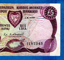 More details for ex rare 1st date issue cyprus p47 5 pound sign christkis stephani 1.6.1979 xf/au