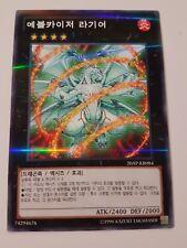 Carte YUGIOH Evolzar Laggia JAPAN super rare holo rare xyz exceed