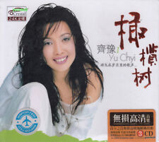 Chyi Yu  齊豫  橄欖樹  + Greatest Hit 3 CD 50 Songs 24K Gold Dics