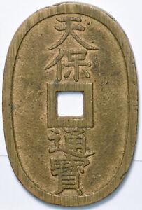 Japan 1835 ~1870 100 Mon 193042 combine shipping